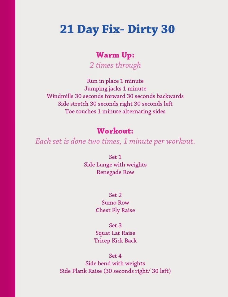 Losing It The Hard Way- Dirty 30 Cheat Sheet, 21 day fix