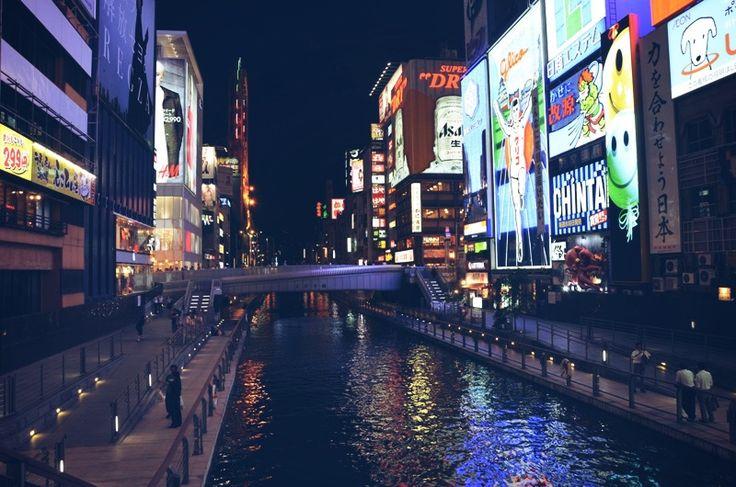 osaka gezi rehberi. Osaka'ya ulaşım nasıldır? Osaka'da yapılacak şeyler nelerdir? Osaka'ya dair her şey.