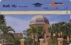Tarjeta telefónica: Octagon - 607A (Curaçao - Setel, Antillas Holandesas) (Octágono) MV :CUR-04d,Pul:CUR-34 #colnect #collection #phonecards