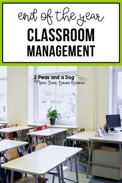The end of the year is a stressful time. Ten teacher bloggers have taken the time to share their thoughts on how to make classroom management more manageable during the year end chaos from 2 Peas and a Dog. #endoftheyear #teaching