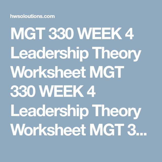 mgt 330 management and leadership Mgt 330 introduction: when an organization is successive there are numerous factors and aspects involved in it this paper entails the difference and.
