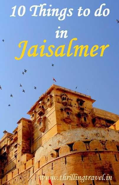 10 Things to Do in Jaisalmer