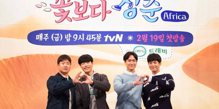 On the last episode of tvN's 'Youth Over Flowers - Africa', aired April 1, the production staff took…