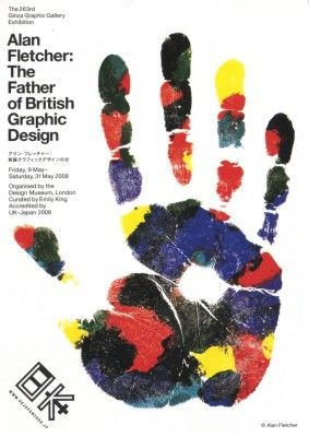 Alan Fletcher: The Father of British Graphic Design