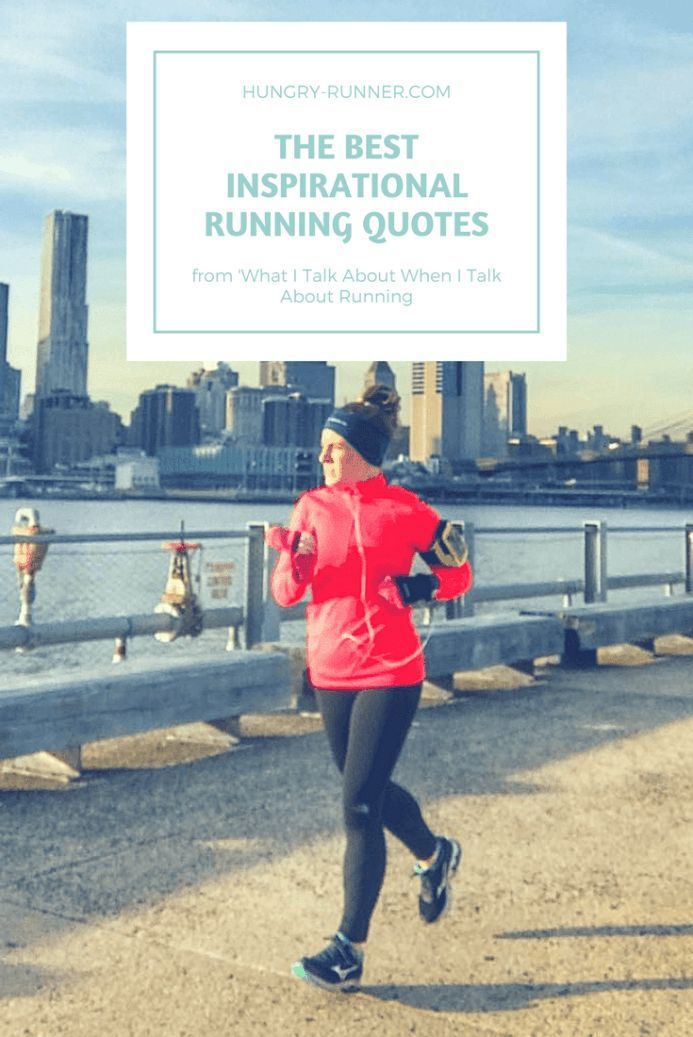 4 Inspirational Running Lessons From What I Talk About When I