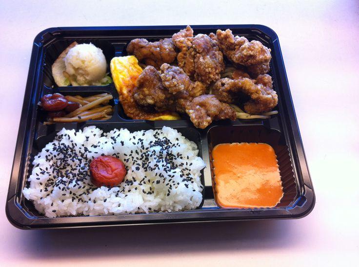 から揚げのたっぷり弁当:¥550(税込)
