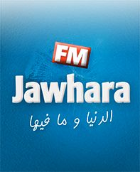 Ecouter Jawhara FM en Live, la radio jawhra FM en direct, la radio en Live