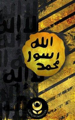 """Hâtem-i Nübüvvet Hakkındadır """"Bu nübüvvet mührünün bâtınında """"Allah birdir, O'nun ortağı yoktur, Muhammed ise Allah'ın Resulüdür! """" diye yazılı idi. Zahirinde ise """"Nereye isterse oraya teveccüh et! Bil ki sen, mansûr ve muzaffersin!"""""""