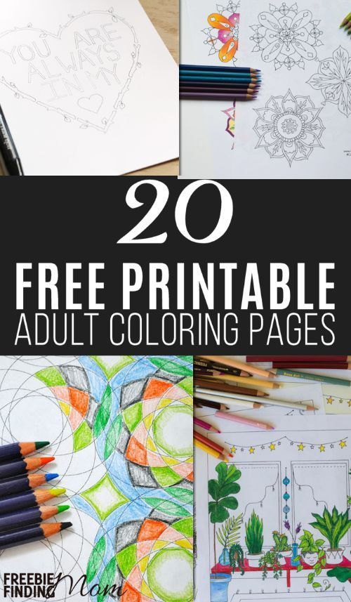 Who says coloring is just for kids? Not this mom! Coloring is now for adults thanks to these free printable adult coloring pages. Coloring is a great way to unwind and/or get your creative juices flowing, so go ahead and grab your colored pencils and download these free coloring sheets.