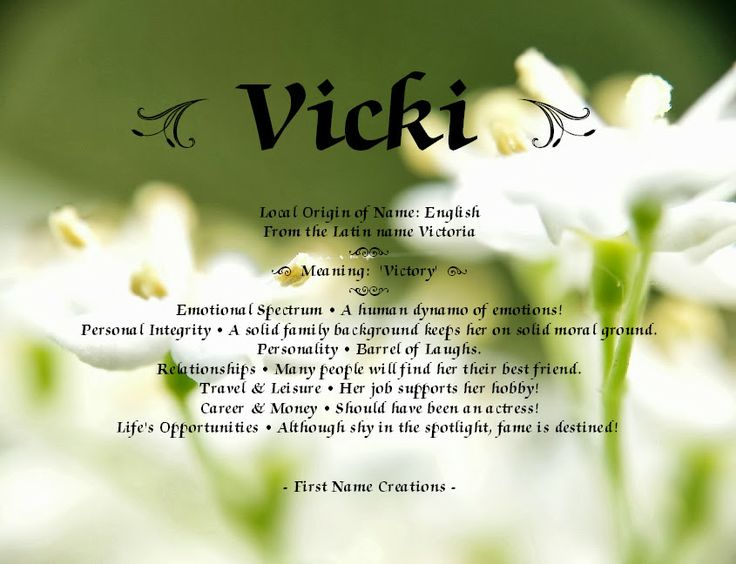 """First Name Creations: Vicki Name Meaning 