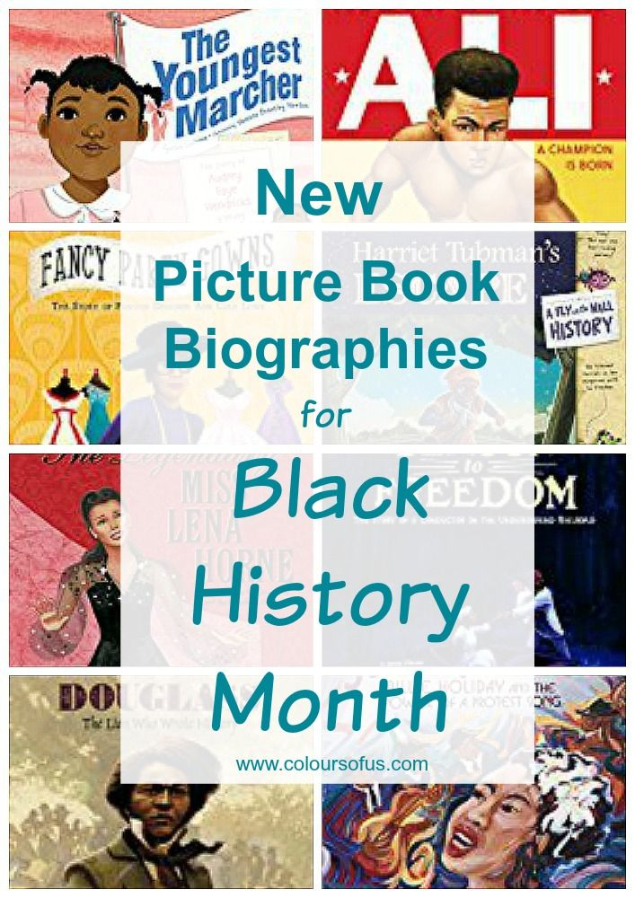 New Picture Book Biographies for Black History Month, Ages 5 to 12