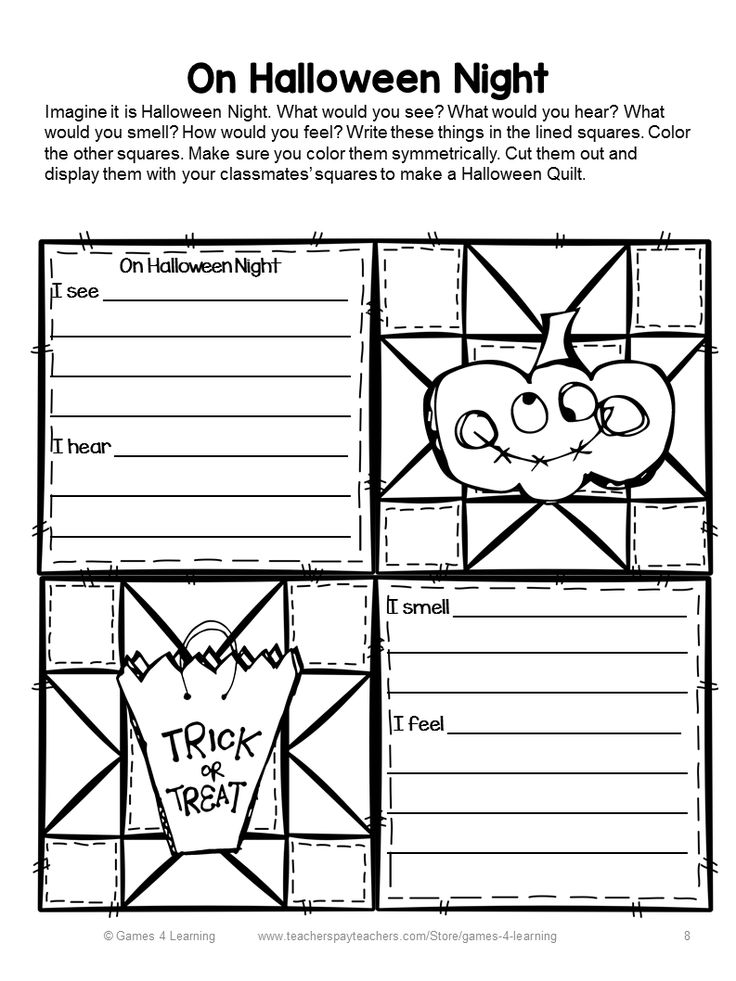 Halloween+Writing+Quilts+%288%29.PNG (793×1058)
