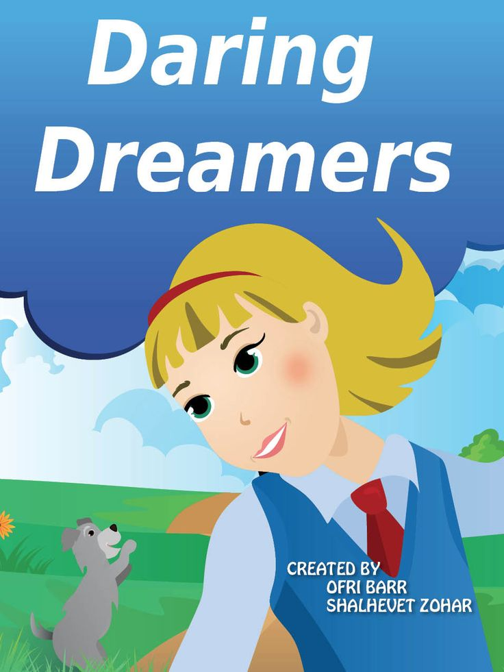 7 best its a super bad terrible day childrens book images on ebook deals on daring dreamers by ofri barr free and discounted ebook deals for daring dreamers and other great books fandeluxe PDF