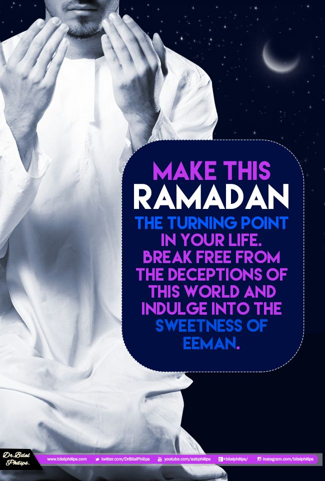 Make this Ramadan the turning point in your life. Break free from the deceptions of this world and indulge into the sweetness of eeman. You will never regret insha Allah! #Ramadan #IOURamadan