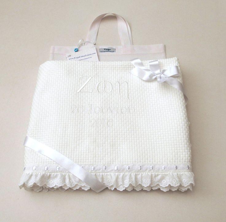 Baptism Baby Blanket White Cotton Lace Embroidered Eyelet Personalized Pique Blanket Boy Girl Shower Gift Crib Stroller Toddler Blanket by VirgoCottonLinen on Etsy #Greek #BaptismBlanket #LaceBaby #Baby #BaptismGift
