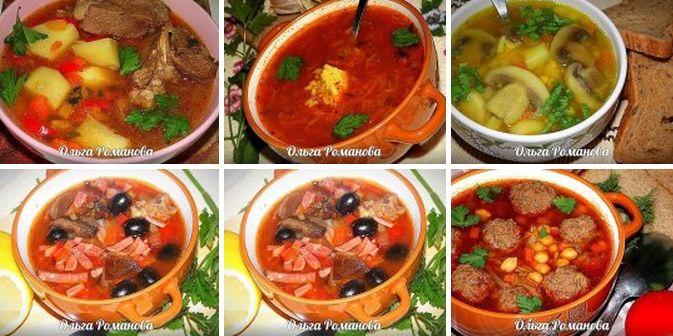 Хотите вкусного супа?
