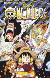 One Piece Manga - Read One Piece Online at MangaHere.com