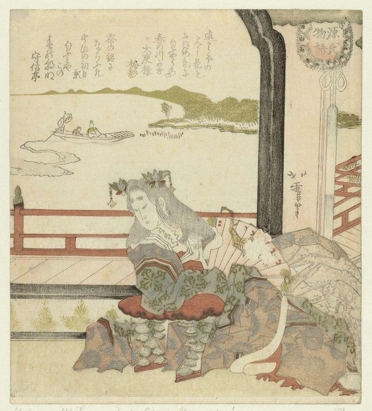 Karyôsai Hokuga | Vrouw bij een balkon, Karyôsai Hokuga, Shôtarô Umekage, Shushintei, c. 1820 | Zittende vrouw in kleding uit de Heian periode (794-1185), een grote waaier in de hand, leunend tegen de balustrade van een houten terras dat uikijkt op zee. De referentie naar Uji in het gedicht identificeren de dame als Ukifune, uit het 51 hoofdstuk van Het verhaal van Genji. Met twee gedichten.