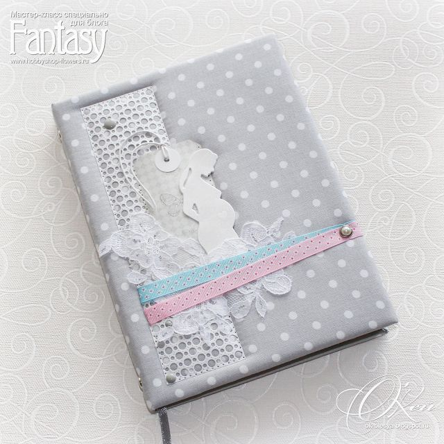 """FANTASY: Как я это делаю: """"Дневник беременности из готового блока"""""""