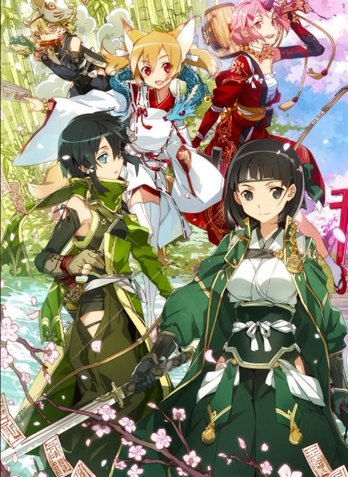 SAO Japanese oriented illustration