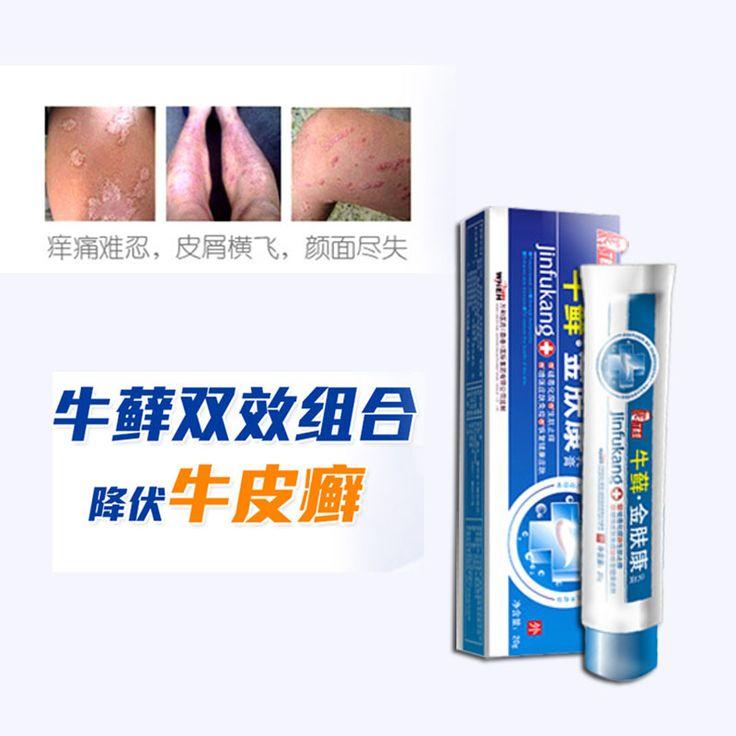 Herb Anti Psoriasis Treatment Eczema Psoriasis Vitiligo Psoriasis Cream Anti Fungal Antipruritic Skin Itching Cream Skin Allergy #Affiliate