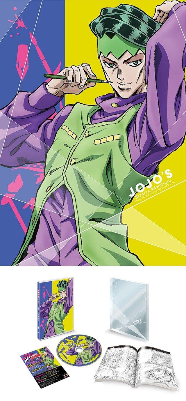 "Crunchyroll - ""JoJo's Bizarre Adventure: Diamond Is Unbreakable"" 3rd Cour Key Visual Posted"