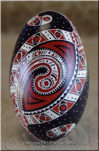 Ukrainian Pysanka Easter Egg.
