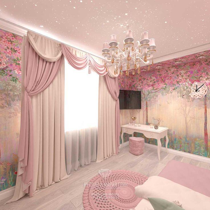 Дизайн детской комнаты для девочки: звездное небо