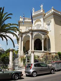 Goulandris Museum of Cycladic Art - Wikipedia, the free encyclopedia