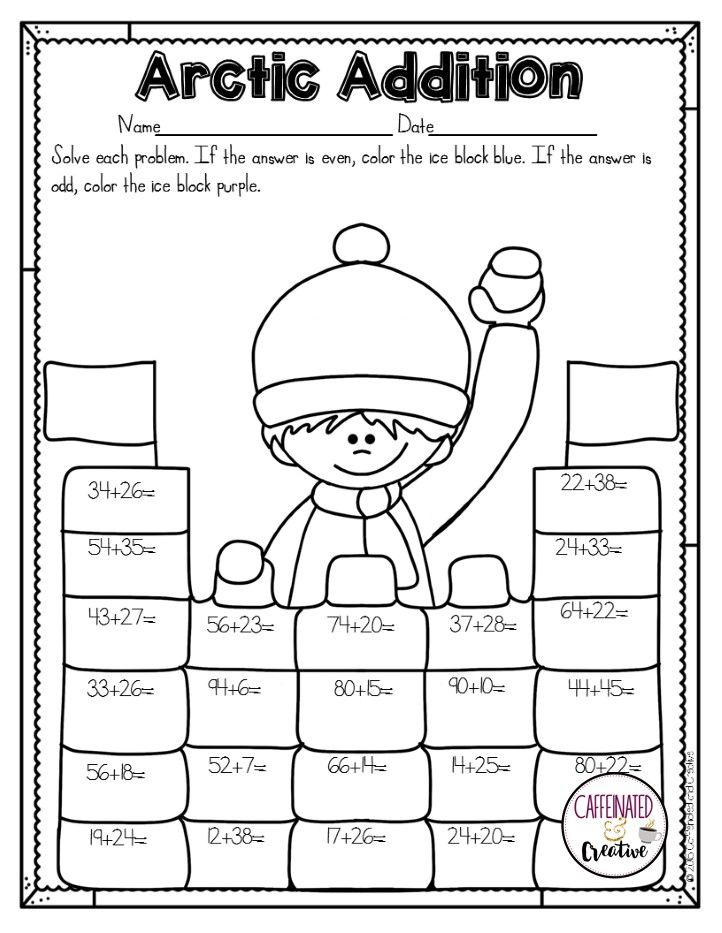 278 best 2 and 3 Digit Addition/Subtraction images on Pinterest ...