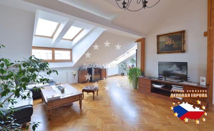 НЕДВИЖИМОСТЬ В ЧЕХИИ: продажа квартиры 4+КК, Прага, Pod Baštami, 630 000 € http://portal-eu.ru/kvartiry/4-komn/4+kk/realty171/  Предлагаем на продажу квартиру 4+КК, 230 кв.м с просторной террасой 43 кв.м в районе Прага 6 – Градчаны стоимостью 630 000 евро. Квартира состоит из гостиной, кухни, столовой, спальной комнаты, которая имеет прямой выход к ванной комнате. Также имеются: совмещенный санузел, гардероб, прачечная и коридор, откуда доступен лифт. Больший комфорт квартире придают система…