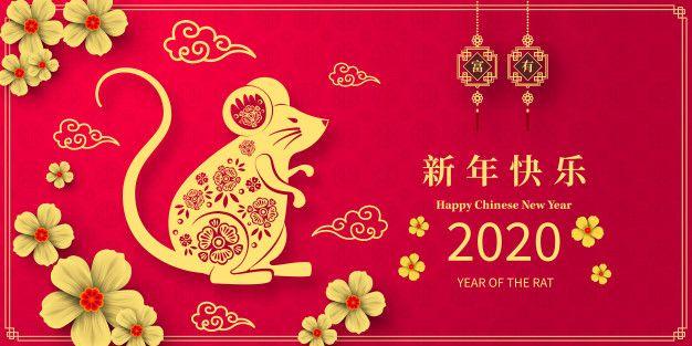Schastlivyj Kitajskij Novyj God 2020 God Krysy Bumagi Vyrezat Stil Kitajskie Simvoly Chinese New Year 2020 Chinese New Year Images Happy New Year Wallpaper