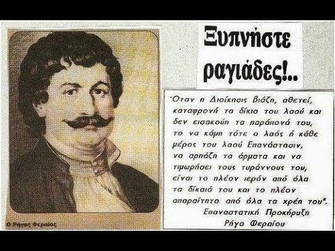Η. Κασιδιάρης: Ελληνικός Στρατός στα Σκόπια! ΒΙΝΤΕΟ - YouTube