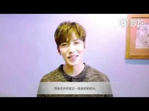 Ji Chang Wook - Zuzu cosmetics - YouTube