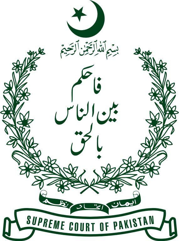 Brasão da Suprema Corte do Paquistão. Seal of the Supreme Court of Pakistain.