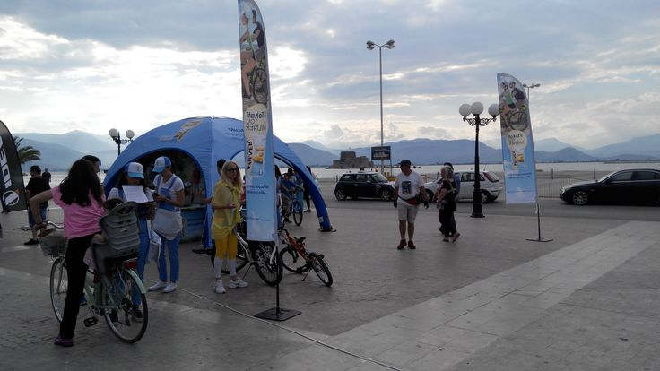Milner Roadshow 2015 - Nafplio  (Axion SQ 44 & Flexi Wing Beachflags)