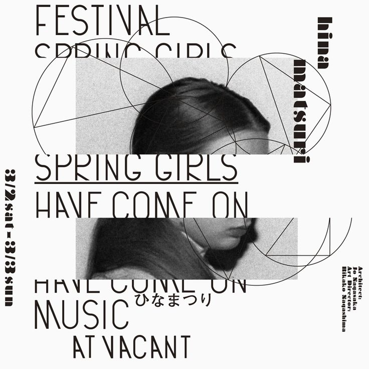 "gurafiku: ""Japanese Concert Flyer: Spring Girls Have Come on Music at Vacant. Rikako Nagashima. 2013 """