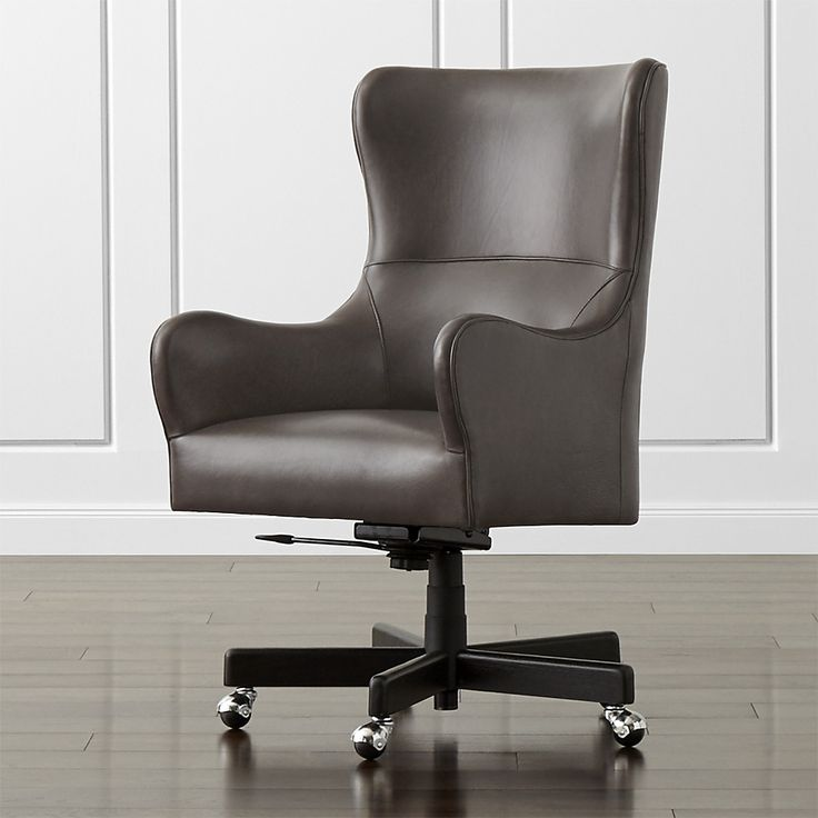Liv Leather Wingback Office Chair Crate And Barrel
