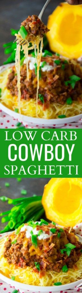 This Low Carb Cowboy Spaghetti Recipe loaded with beef, bacon, cheese and sour cream is comfort food at it's best without all of the guilt!!