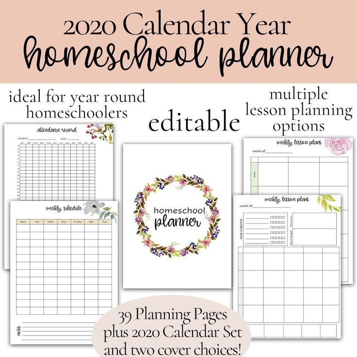 2020 Calendar Year Editable Homeschool Planner Printable