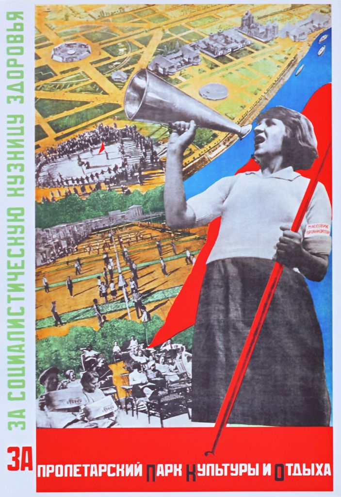 """« For the socialist """"foundry"""" of health. For a proletarian park of culture and rest. » (1932)"""