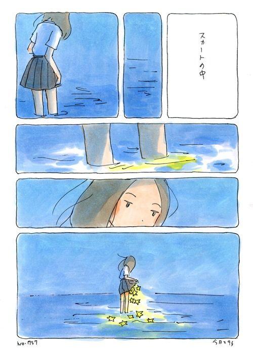 Illustration by Machiko Kyo