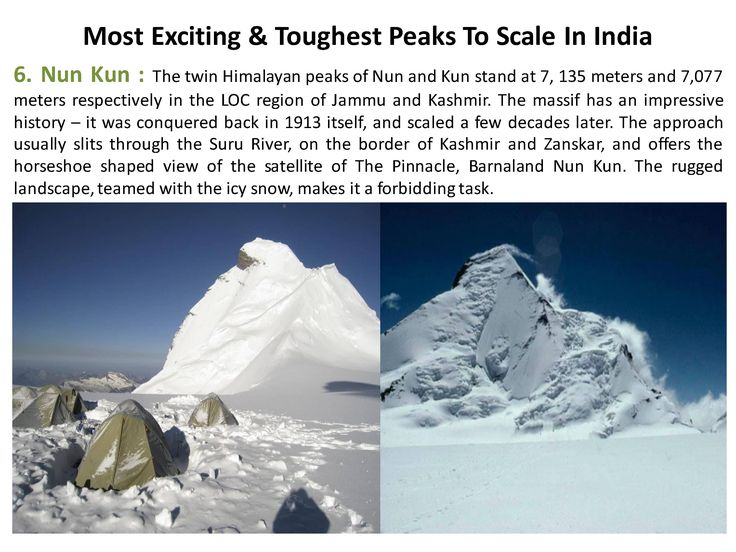 The twin #Himalayan #peaks of #Nun and Kun stand at 7, 135 meters and 7,077 meters respectively in the LOC region of #Jammu and #Kashmir. #KunNun #India #Trelling #Treks
