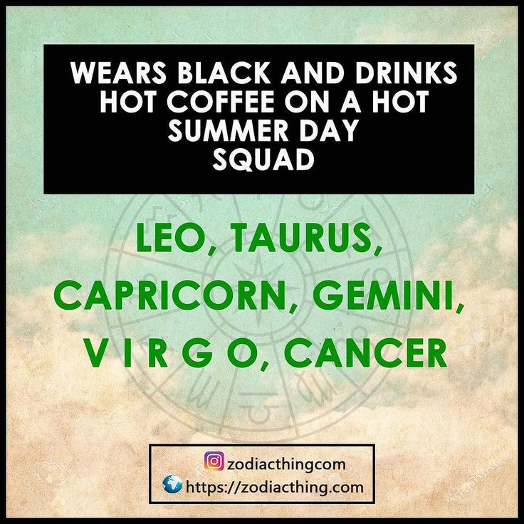 ♋️ I don't like coffee...but I will drink some hot chocolate or chai latte in the summer.  #TeamCancer