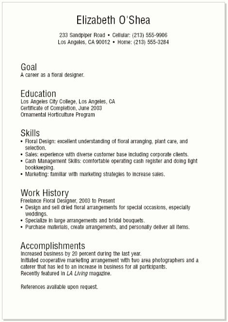 cv template teenager