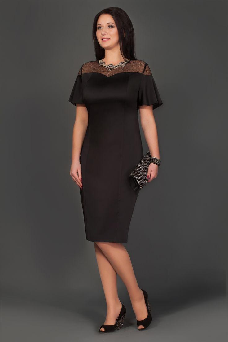 Платье Lissana 2507