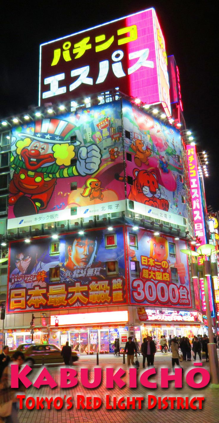 Impressions of Kabukichō (Tokyo's Red Light district) and Shinjuku ward: http://bbqboy.net/hot-visiting-shinjuku-red-light-district-kabukicho/ #Kabukichō #tokyo #japan