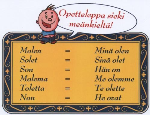Language resources for learning Finnish. Wikipedia. Autor: Mestos