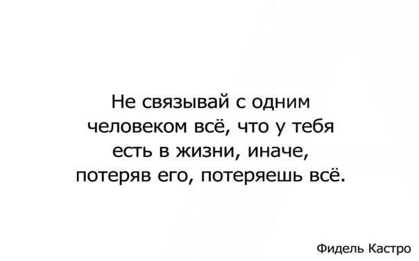 11126722_802084513194712_1510028043411456676_n.jpg (604×377)