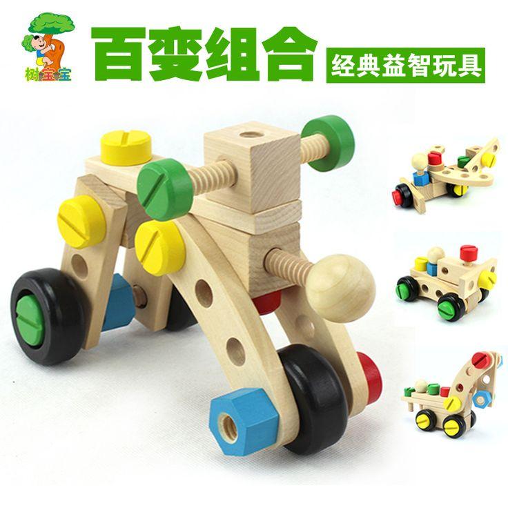 Дети детские блоки Съемная винтовая сборка бой вставлено Разнообразие комбинированные гайки интеллектуальной качественные деревянные развивающие игрушки - Taobao